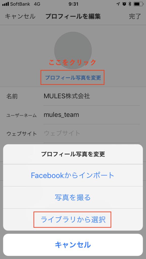f:id:mules_team:20181001112305p:plain:w200
