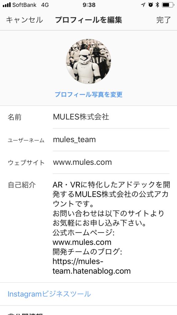 f:id:mules_team:20181001112515p:plain:w200