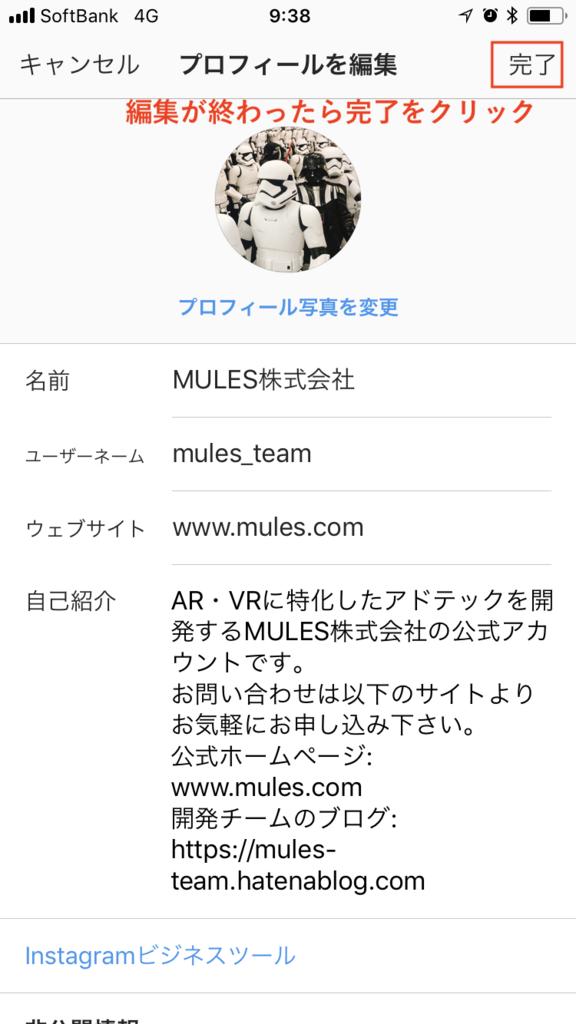 f:id:mules_team:20181001112642p:plain:w200