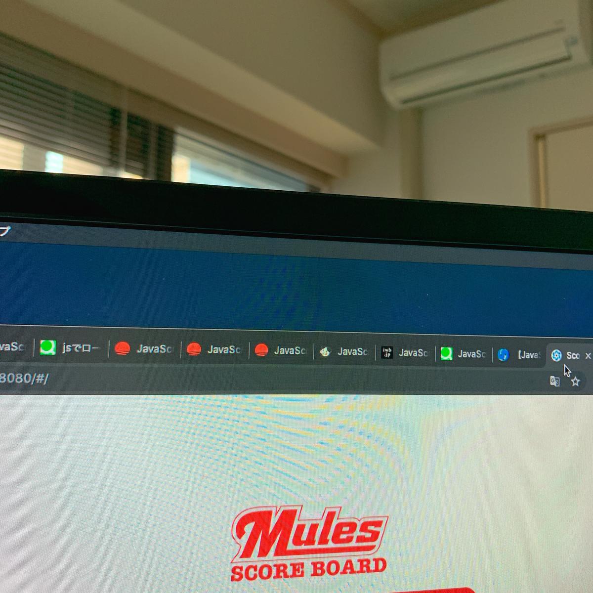 f:id:mules_team:20191121100937j:plain