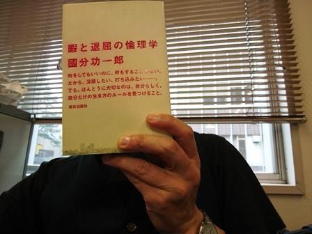 20170627_04(借りた本見せて)