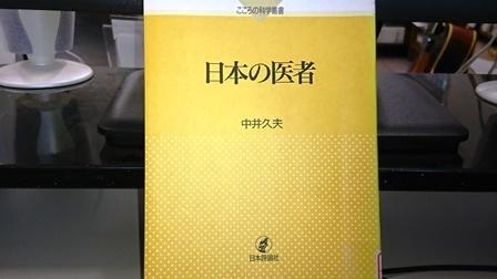 20170705_01(借りた本見せて)