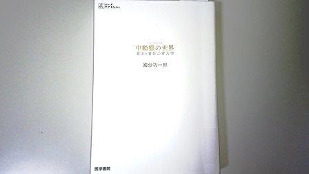 20170820_(借りた本見せて)