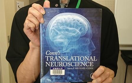 neuro.jpg