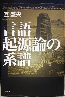 20171218_(借りた本見せて)