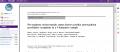 PDF画面