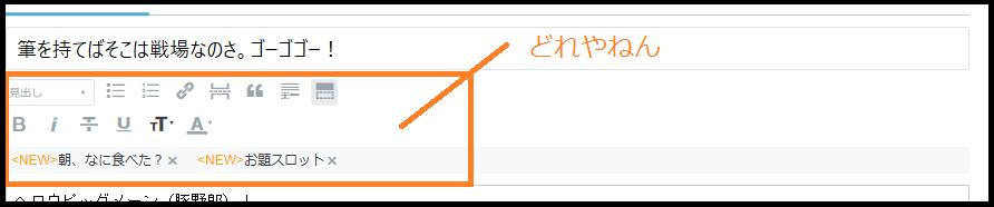 f:id:multikinoko:20170118111842p:plain