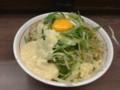 [ラーメン二郎]ラーメン二郎横浜関内店にて。小ぶた+汁なし。(20121013)
