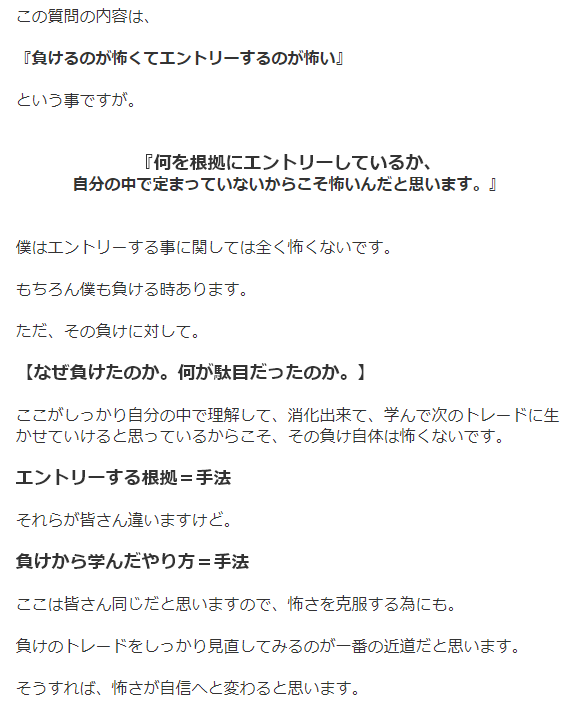 ヤーマンさんのブログ