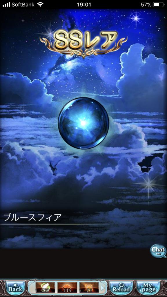 f:id:mumei_27:20190119205056p:plain