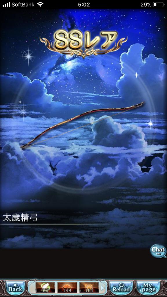 f:id:mumei_27:20190119205242p:plain