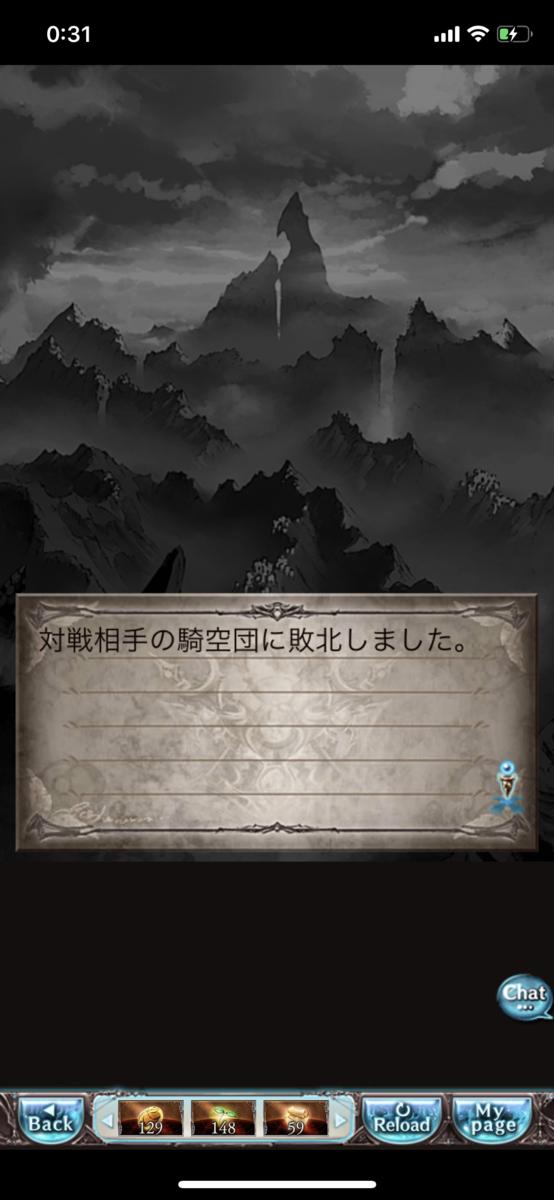 f:id:mumei_27:20190421023142p:plain