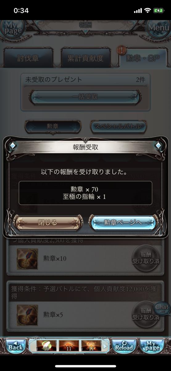f:id:mumei_27:20190421023342p:plain