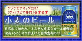 f:id:mumitiyoko11:20181020192956j:plain