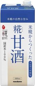 f:id:mumitiyoko11:20190116174403j:plain