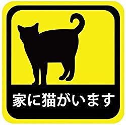 f:id:mumitiyoko11:20190402195439j:plain