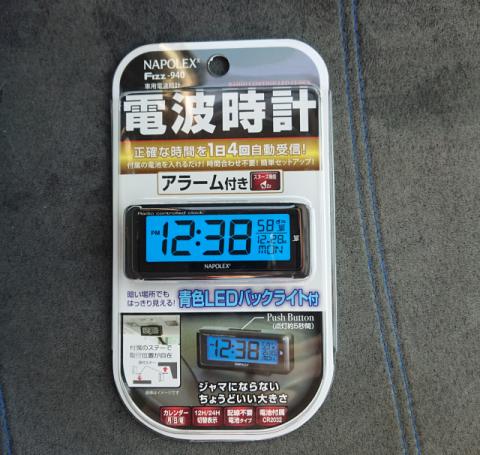 f:id:mumitiyoko11:20200922183432j:plain