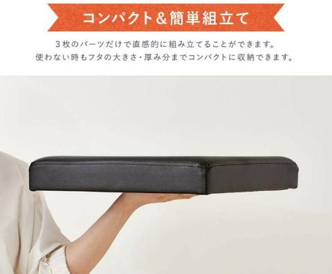 f:id:mumitiyoko11:20200929180258j:plain