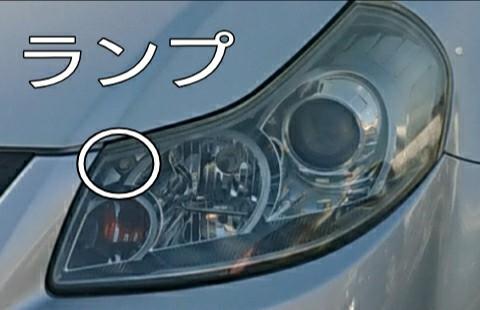 f:id:mumitiyoko11:20200929201741j:plain