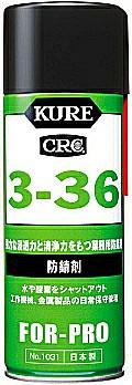f:id:mumitiyoko11:20201005182406j:plain