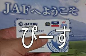 f:id:mumitiyoko11:20201119192525j:plain
