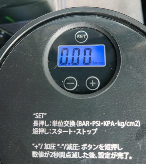 f:id:mumitiyoko11:20210402095949j:plain