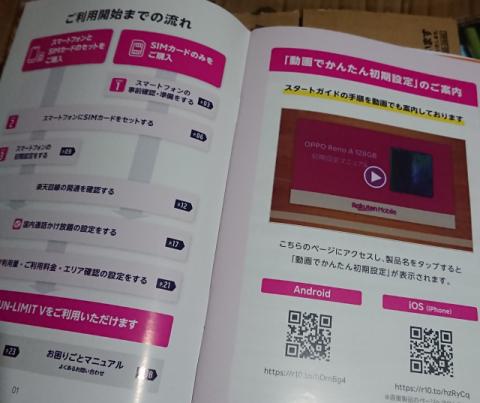 f:id:mumitiyoko11:20210604183251j:plain