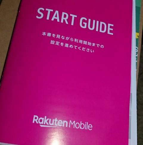 f:id:mumitiyoko11:20210604212542j:plain