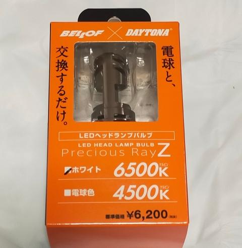 f:id:mumitiyoko11:20210717223739j:plain