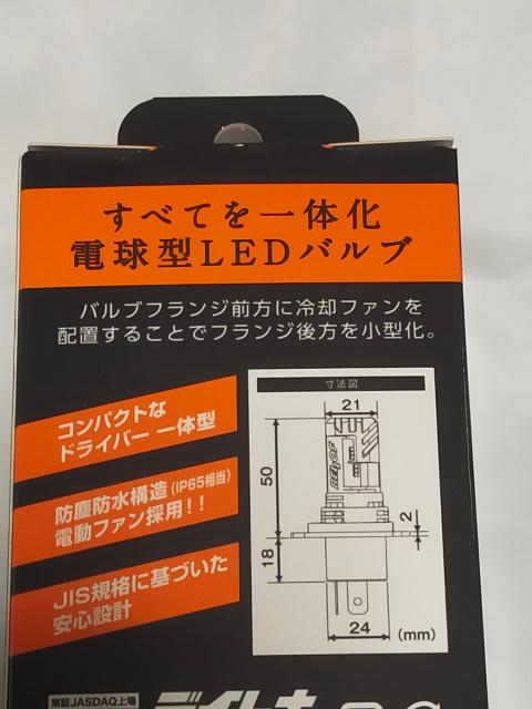 f:id:mumitiyoko11:20210717224059j:plain
