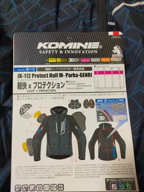 f:id:mumitiyoko11:20210820165232j:plain