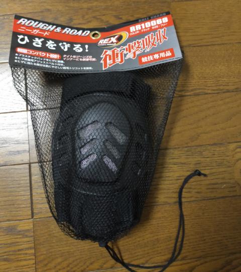 f:id:mumitiyoko11:20210823232035j:plain