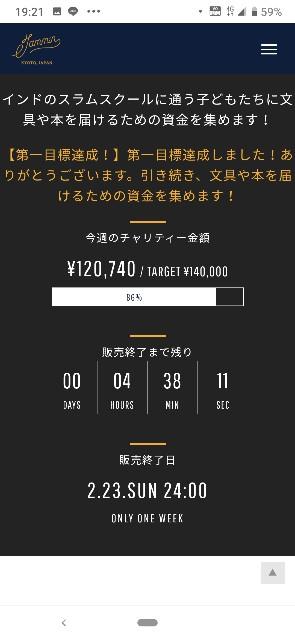 f:id:mumu_shin33:20200223225259j:plain