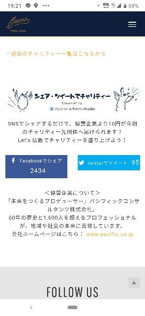 f:id:mumu_shin33:20200223225436j:plain