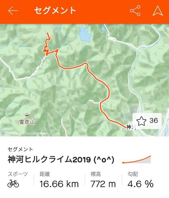 f:id:mumuhiromu:20201203212523j:image