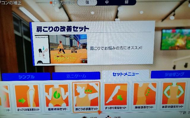 f:id:mumuhiromu:20210125220147j:image