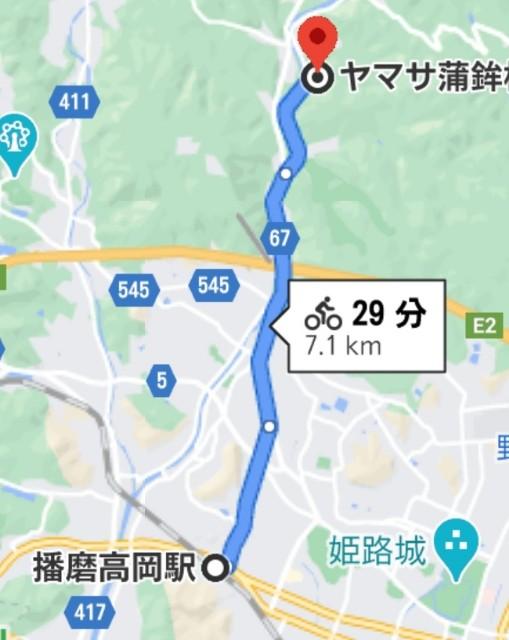 f:id:mumuhiromu:20210213215215j:image