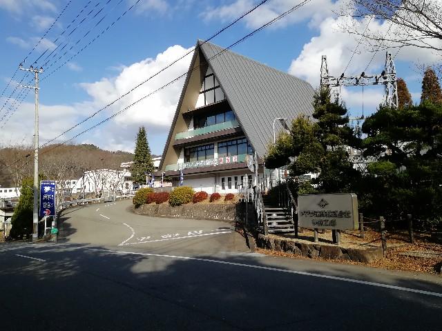 f:id:mumuhiromu:20210213221339j:image