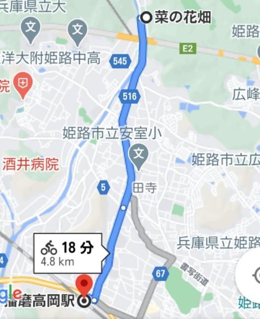 f:id:mumuhiromu:20210213223309j:image