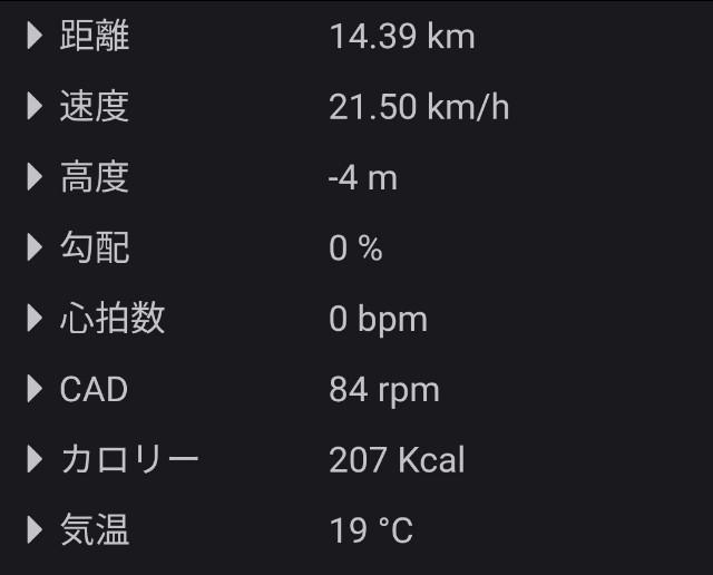 f:id:mumuhiromu:20210213224434j:image