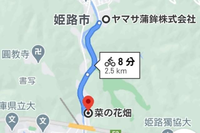 f:id:mumuhiromu:20210213225526j:image