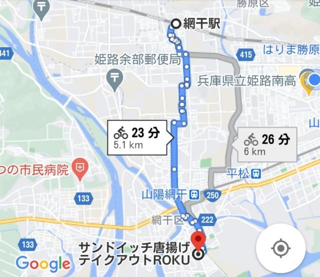 f:id:mumuhiromu:20210220223322j:image