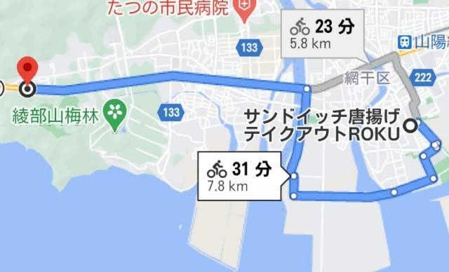 f:id:mumuhiromu:20210220223349j:image
