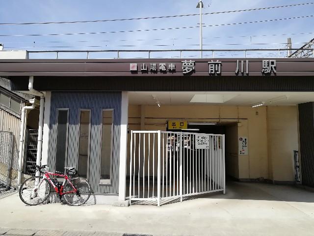 f:id:mumuhiromu:20210327173642j:image