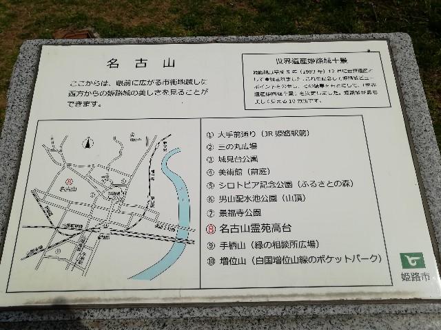 f:id:mumuhiromu:20210327175341j:image