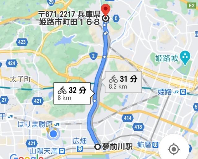 f:id:mumuhiromu:20210328030248j:image