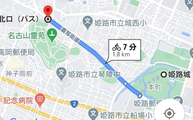 f:id:mumuhiromu:20210328030650j:image
