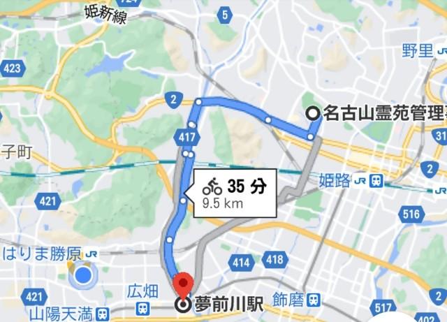 f:id:mumuhiromu:20210328030719j:image