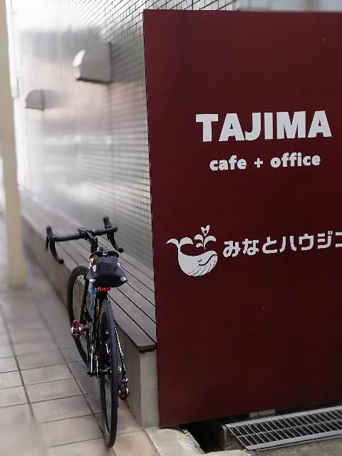 f:id:mumuhiromu:20210403214350j:image