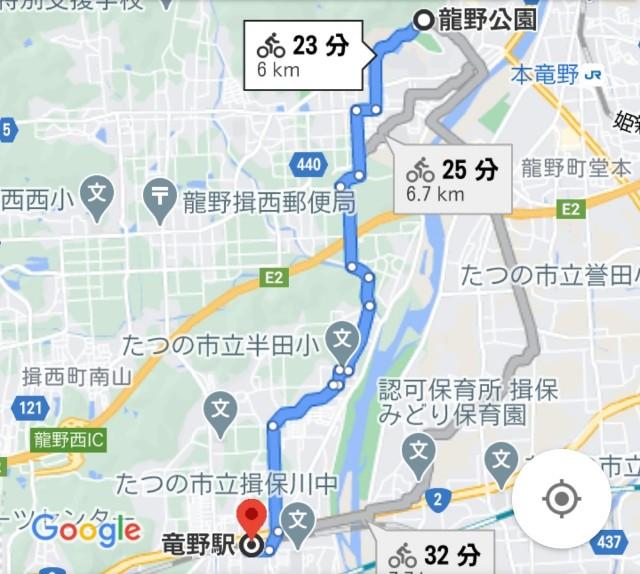 f:id:mumuhiromu:20210403225457j:image